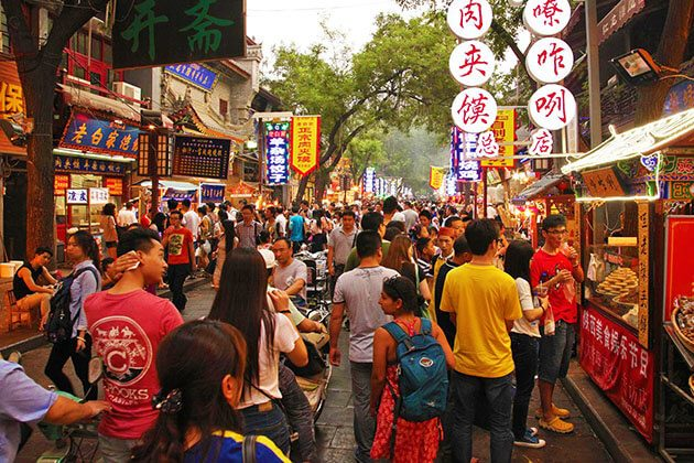 Muslim quarter - luxury vacations in china