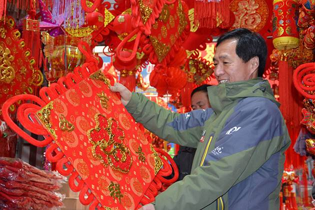 Prepare before Chinese New Year